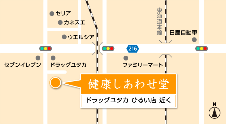 大垣市の健康しあわせ堂までの地図